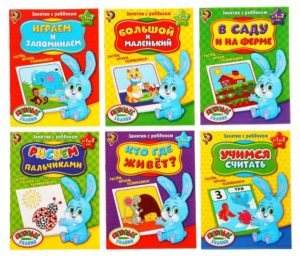 Что почитать малышам от 0 до 1 года