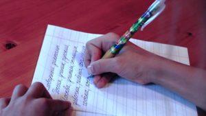 пишем красиво