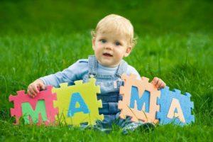 ребенок-с-буквами