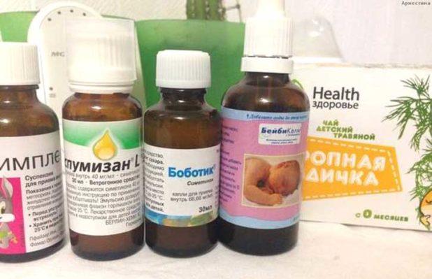 колики-лекарства