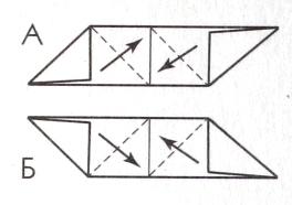 шаг5-сюрикен