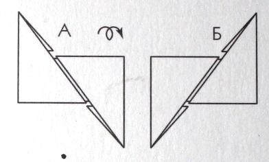 схема-шаг6